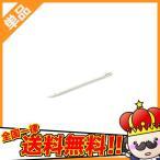 新品  純正 DSLite専用タッチペン USG-004 クリスタルホワイト 白 ニンテンドー 任天堂 Nintendo  単品 全国送料無料 DS  DSLite タッチペン