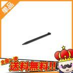 新品 純正 Newニンテンドー3DSLL専用 タッチペン RED-004 ブラック 黒 単品 ニンテンドー 任天堂 Nintendo クロ 全国送料無料 DS 3DSLL タッチペン
