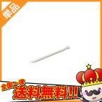 新品 純正 Newニンテンドー 3DSLL専用タッチペン RED-004 ホワイト 白 単品 任天堂 Nintendo DS 3DSLL タッチペン 全国送料無料