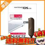 中古 ニンテンドーDS Lite専用 ACアダプタ Nintendo DS 任天堂 アダプタ 全国送料無料