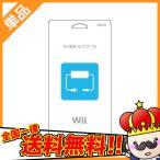 中古 Wii専用 ACアダプタ Wii 本体 アダプタ ニンテンドー Nintendo 任天堂 全国送料無料