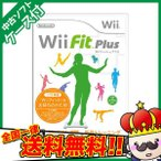 Wii Fit Plus ウィー フィット プラス ソフト 送料無料