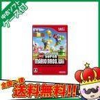 Wii New スーパーマリオブラザーズ  ウィー ソフト  マリオ 中古 送料無料