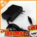 新品 スーパーファミコン スーファミ ACアダプタ 互換 AC アダプタ ケーブル SFC 送料無料 格安販売