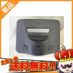 中古 ニンテンドー64 本体 64 本体のみ 任天堂 Nintendo 動作確認済み 全国送料無料 即納 ゲーム機