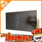 プレステ2 PS2 プレイステーション2 PlayStation2 本体 中古 選べる型番 動作確認済 送料無料