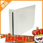Wii ウィー 本体 白 シロ 中古 任天堂 ニンテンドー Nintendo  送料無料