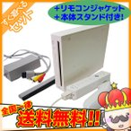 ショッピングWii Wii ウィー 本体  8点セット 白 シロ ニンテンドー 任天堂 Nintendo すぐ遊べる セット 中古 全国送料無料  翌日発送