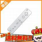 Wii ウィー リモコン 純正 シロ コントローラー 本体  ニンテンドー 任天堂 Nintendo 中古 送料無料