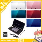 3DS 本体 すぐ遊べるセット SDカード付 選べる6色 タッチペン付 充電器付 USB型充電器 Nintendo 任天堂 ニンテンドー 中古