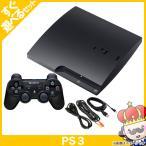 【ポイント5倍】PS3 プレステ3 PlayStation 3 120GB チャコール・ブラック CECH-2100A SONY ゲーム機 すぐ遊べるセット 中古