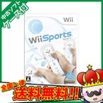 Wii Sports ウィー スポーツ ソフト 中古 送料無料