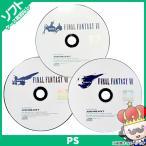 【ポイント5倍】PS ファイナルファンタジーVII [PlayStation] 中古