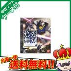 PS3 ガンダム無双 プレステ3 プレイステーション3 ソフト 中古 送料無料