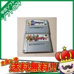 ドラゴンクエスト5/6 2点セット スーファミ スーパーファミコン SFC ドラクエ ソフト 中古 送料無料