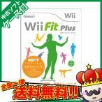 中古 Wii フィット プラス (ソフト単品) 中古 ニンテンドー Nintendo 任天堂 Wii ゲームソフト  送料無料 01-6-001