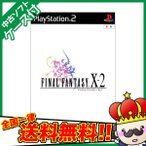 ショッピングfinal FINAL FANTASY X-2  PS2 プレステ2 プレイステーション2 ソフト FF ゲームソフト  中古 送料無料  01-6-025