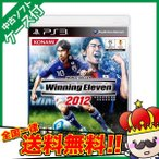 ワールドサッカーウイニングイレブン2012 - PS3 中古  PS3 プレステ3 プレイステーション3 PlayStation3 ソフト ゲームソフト  全国送料無料 01-6-013