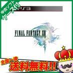 ファイナルファンタジーXIII - PS3  中古  PS3 プレステ3 プレイステーション3 PlayStation3 ソフト ゲームソフト  全国送料無料