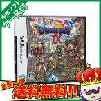 ドラゴンクエストIX 星空の守り人 中古 Nintendo ニンテンドー 任天堂 DS DSソフト ゲームソフト 全国送料無料 人気 売れ筋