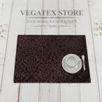 ランチョンマット 撥水 おしゃれなデザイン 布 VEGATEX マルベリー チョコレート