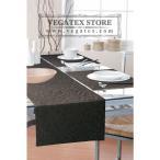 テーブルセンター 撥水 おしゃれなデザイン 布 VEGATEXマルベリー ブラックオリーブ