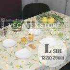 ショッピングテーブル テーブルクロス ビニール おしゃれ VEGATEX マーガレット <L>132×229cm