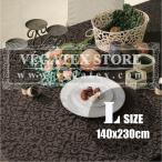 テーブルクロス 撥水 布 VEGATEX マルベリー ブラックオリーブ<L>140×230cm