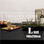 ショッピングテーブル テーブルクロス 撥水 布 VEGATEX ジェイド ブラックインク<L>140×230cm