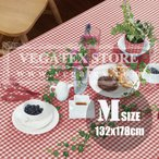 ショッピングテーブル テーブルクロス ビニール おしゃれ VEGATEX ジッパー パプリカレッド <M>132×178cm