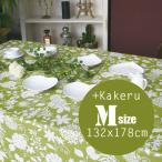 ショッピングテーブル テーブルクロス ビニール 北欧 VEGATEX ベロニカ グリーン<M>132×178cm