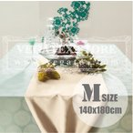 ショッピングテーブル テーブルクロス 撥水 布 VEGATEX プリズム シルバーバーチ<M>140×180cm