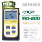 Apogee 光量子計 PAR METER [Quantum Flux Meter] MQ-200