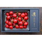 さくらんぼ 山形県産 佐藤錦 特秀 真の桜桃 バラ詰め 500g 産地直送 お取り寄せ