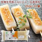 送料無料 国産 とうふ 榛名の恵み 充填絹豆腐 300g 10個 国内産大豆100%使用 消泡剤不使用