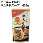 鍋の素 マルサン ピリ辛みそ味のキムチ鍋スープ 600g 6袋 送料込