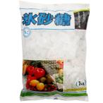 氷砂糖 1kg 6袋 送料込