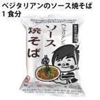 桜井 ベジタリアンのソース焼そば 118g 12食分 送料込