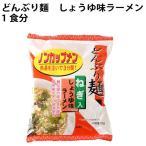 無添加 どんぶり麺 ノンカップメン 醤油ラーメン 1食分 24袋 送料無料