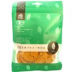 グルテンフリーのお煎餅 有機玄米プラス・めかぶ (せんべい) 40g 30袋 送料込