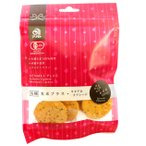 有機玄米プラス・キヌア&チアシード (せんべい) 40g 30袋 送料込
