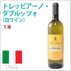 ショッピングイタリア トレッビアーノ ダブルッツォ(白) イタリア産オーガニックワイン 送料無料