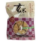 アリモト 玄米このは・しょうゆ味 80g 10個 送料込