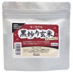 オーサワ オーサワの黒炒り玄米(ティーバッグ) 60g(3g×20包) 3パック 送料込