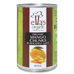 アスプルンド オーガニックマンゴー缶詰 400g(固形量230g) 6個 送料込