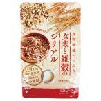 ベストアメニティ 玄米と雑穀のシリアル 120g 8袋 送料込