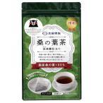 太田胃散 桑の葉茶 匠焙煎仕立て 60g(2g×30) 2パック 送料込