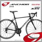 ANCHOR 2016 RS6 EPSE