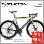 【特価セール】【送料無料】【特典付】ロードレーサー 2016年モデル KUOTA クオータ KOM frameset ケーオーエムフレームセット グリーンホワイト(10001210)