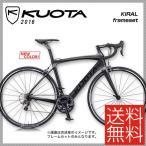 【特価セール】【送料無料】【特典付】ロードレーサー 2016年モデル KUOTA クオータ KIRAL frameset キラルフレームセット ブラックオンブラック(10001213)